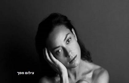 אנה ארונוב – נומרולוגיה